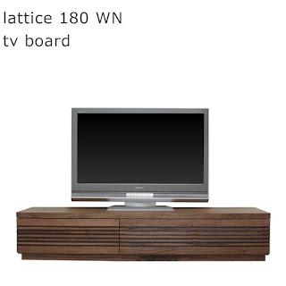 【TV4-N-009-180】ラティス 180 WN tv board