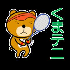 bear's tennis.
