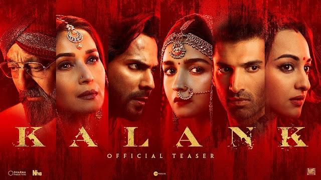 Digital Review: All the films of Bhansali till now have a collage of Karan Johar's 'stigma' teaser