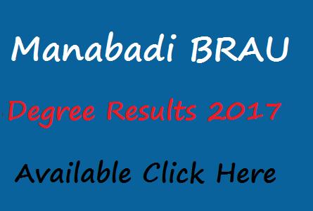 schools9 brau results 2017 manabadi