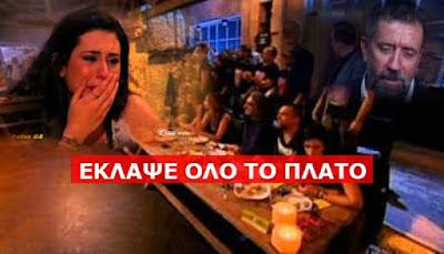 ΠΛΑΝΤΑΞΑΝ στο κλάμα: Ποιο τραγούδι ΓOΝΑΤΙΣΕ τους καλεσμένους του Σπ. Παπαδόπουλου;;