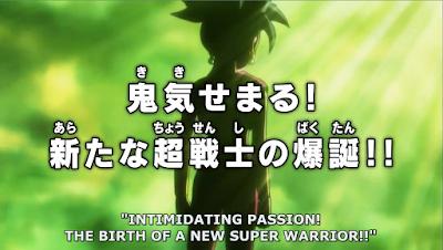 misteri ihwal siapa petarung super misterius yang akan muncul dalam anime Dragon Ball S [ PREVIEW DBS 114 ] Senjata Rahasia Universe 6!!! Bangkitnya Petarung terkuat Kefura!!!