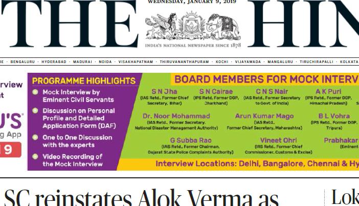The Hindu ePaper Download 9th January 2019