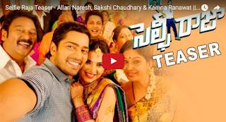 Allari Naresh's Selfie Raja Teaser
