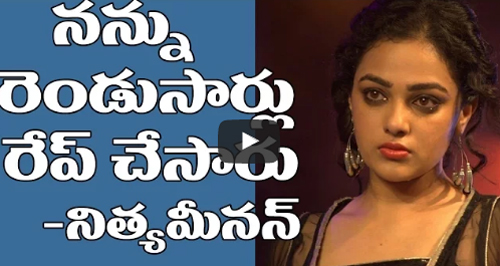 Nithya Menon says I GOT RPED TWO TIMES AND I DIDN'T FEEL ANYTHING