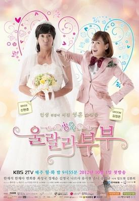 Gender bender korean drama 2013 : Bang and olufsen bmw 6 series