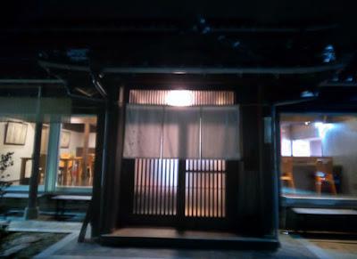 淡路島ミシュラン店 こゝちよ(ここちよ)外観