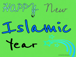 islamic new year 2016