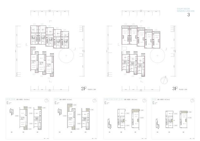 桜の木のある都市型集合住宅 平面計画