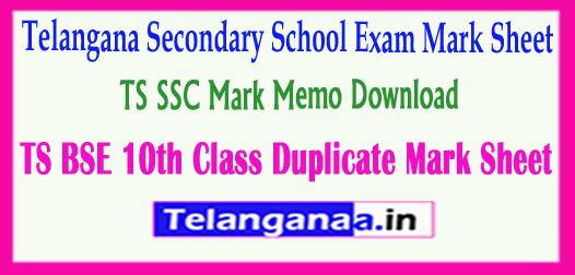 Telangana TS SSC Mark Memo 2018 TS BSE 10th Class Duplicate Secondary School Exam Mark Sheet 2018 Download