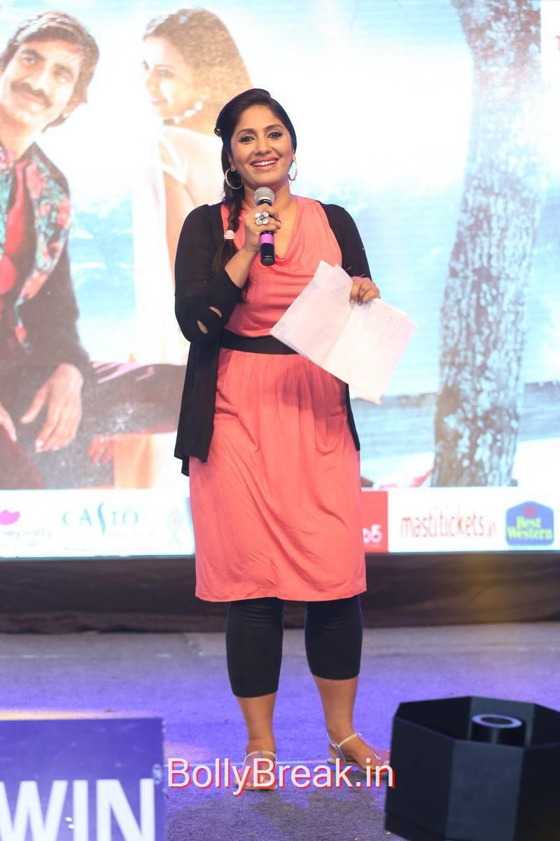 Jhansi Photo Gallery with no Watermarks, Jhansi Hot Pics from Kick 2 Movie Audio Launch