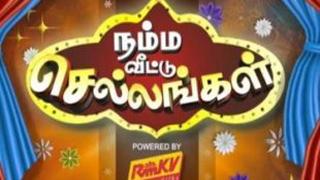 Namma Veetu Chellangal 29-09-2017 Zee Tamil Tv Ayudha Pooja Special Program