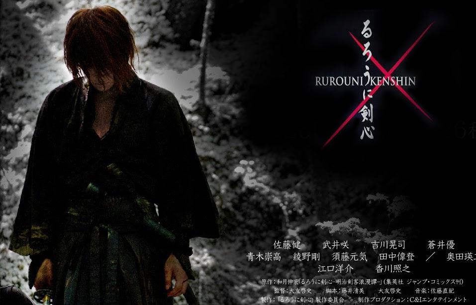 Download Rurouni Kenshin (2012) BluRay 720p