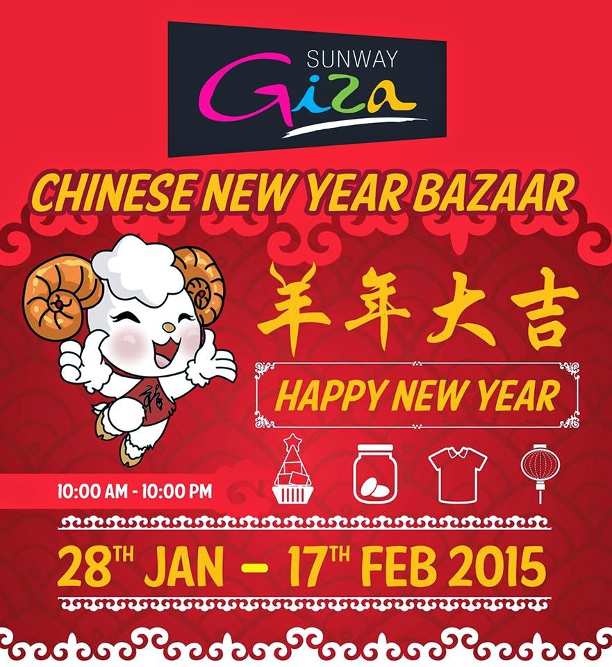 Sunway Giza Chinese New Year Bazaar 2015