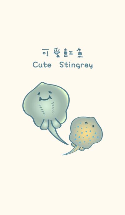 Cute smiling squid