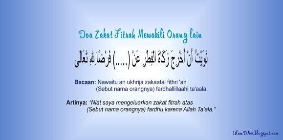 Bolehkah zakat fitrah dititipkan ke orang lain Doa Zakat Fitrah Mewakili Orang Lain