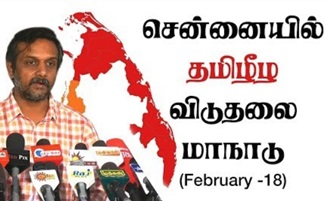 Thirumurugan Gandhi – May 17 Movement | IBC Tamil