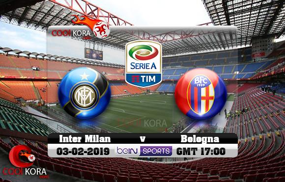 مشاهدة مباراة إنتر ميلان وبولونيا اليوم 3-2-2019 في الدوري الإيطالي