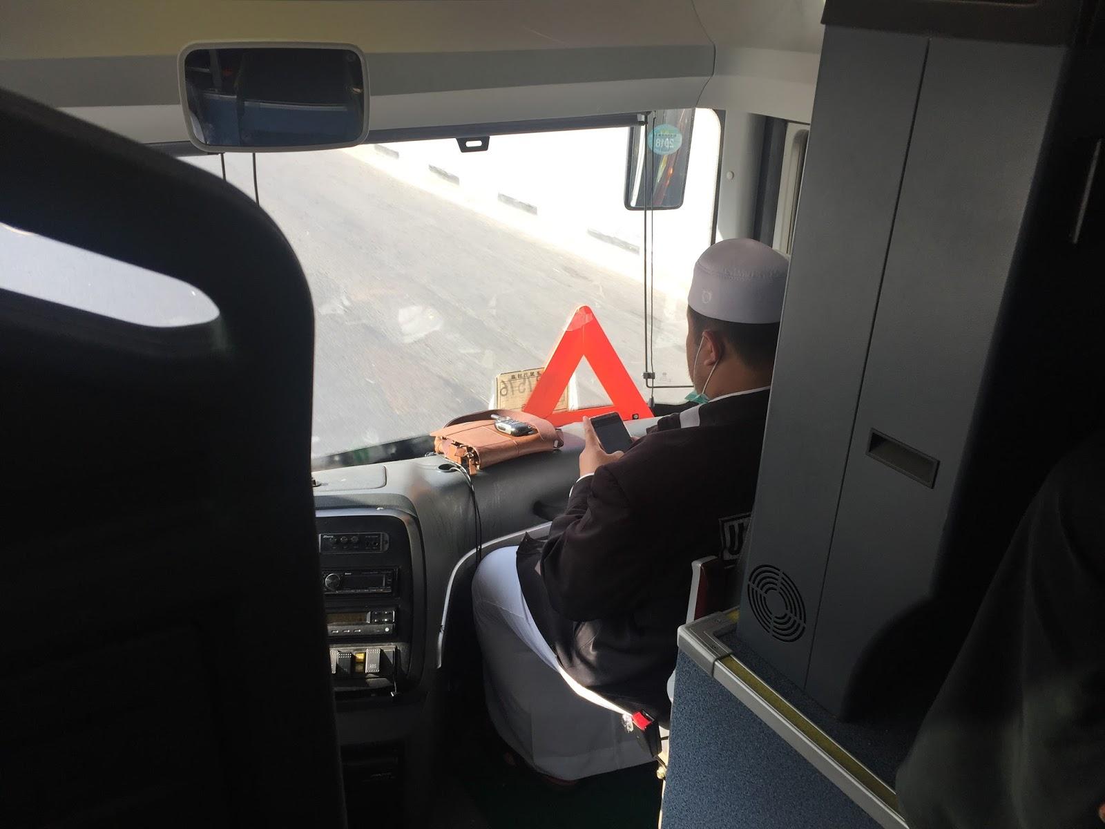 ustaz harianto dalam bas