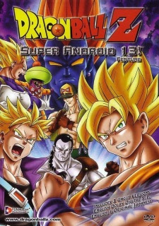 Download Dragon Ball Z Movie 7 – Super Android 13 Subtitle Indonesia
