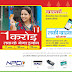 LUCKY GRAHAK YOJANA - How To Become Winner
