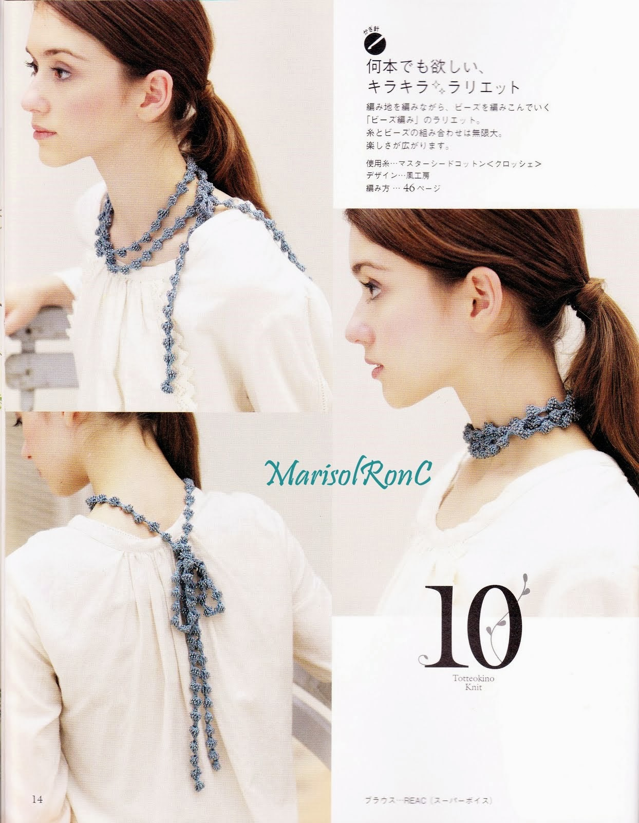Collar Gargantilla Patron