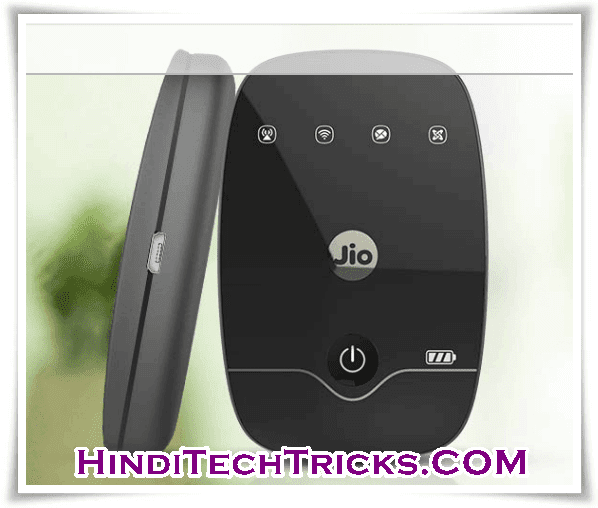 JioFi-Jankari-In-Hindi