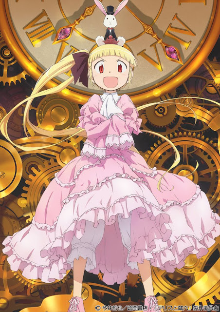 Review Anime: Alice to Zouroku