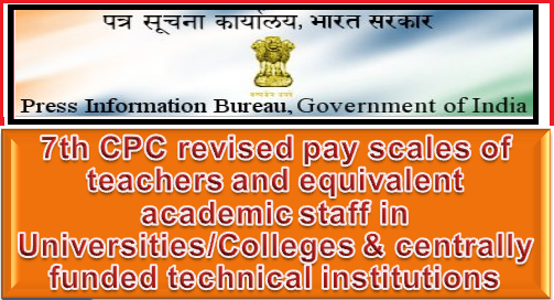 7th-cpc-revised-pay-scales-of-teachers-academic-staff-of-universities-technical-institutions-paramnews