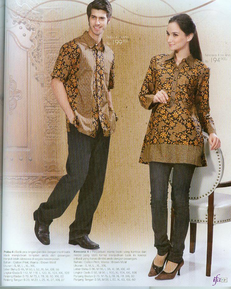 Pakaian dalam AxiPIX  katalog pakaian online 44f6053b48