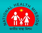 www.emitragovt.com/2017/08/cmoh-dakshin-dinajpur-recruitment-career-apply-medical-jobs
