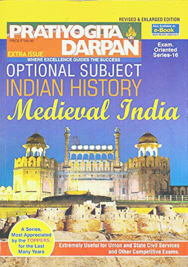 Pratiyogita Darpan INDIAN HISTORY-Medieval India Book PDF Download