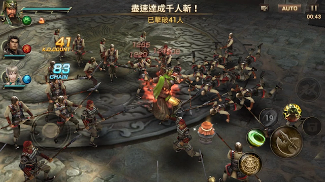 Dynasty Warriors: Unleashed App