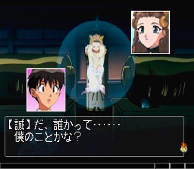 【SS】神秘的世界(Shinpi no Sekai El-Hazard),AVG冒險解謎!