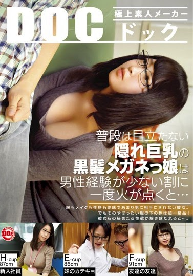 Black Hair Meganemmusume Of Hidden Busty Inconspicuous Usually