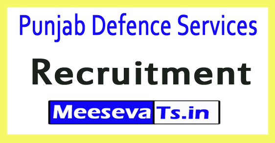 Punjab Defence Services PDS Recruitment Notification 2017