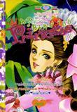 ขายการ์ตูนออนไลน์ Princess เล่ม 106