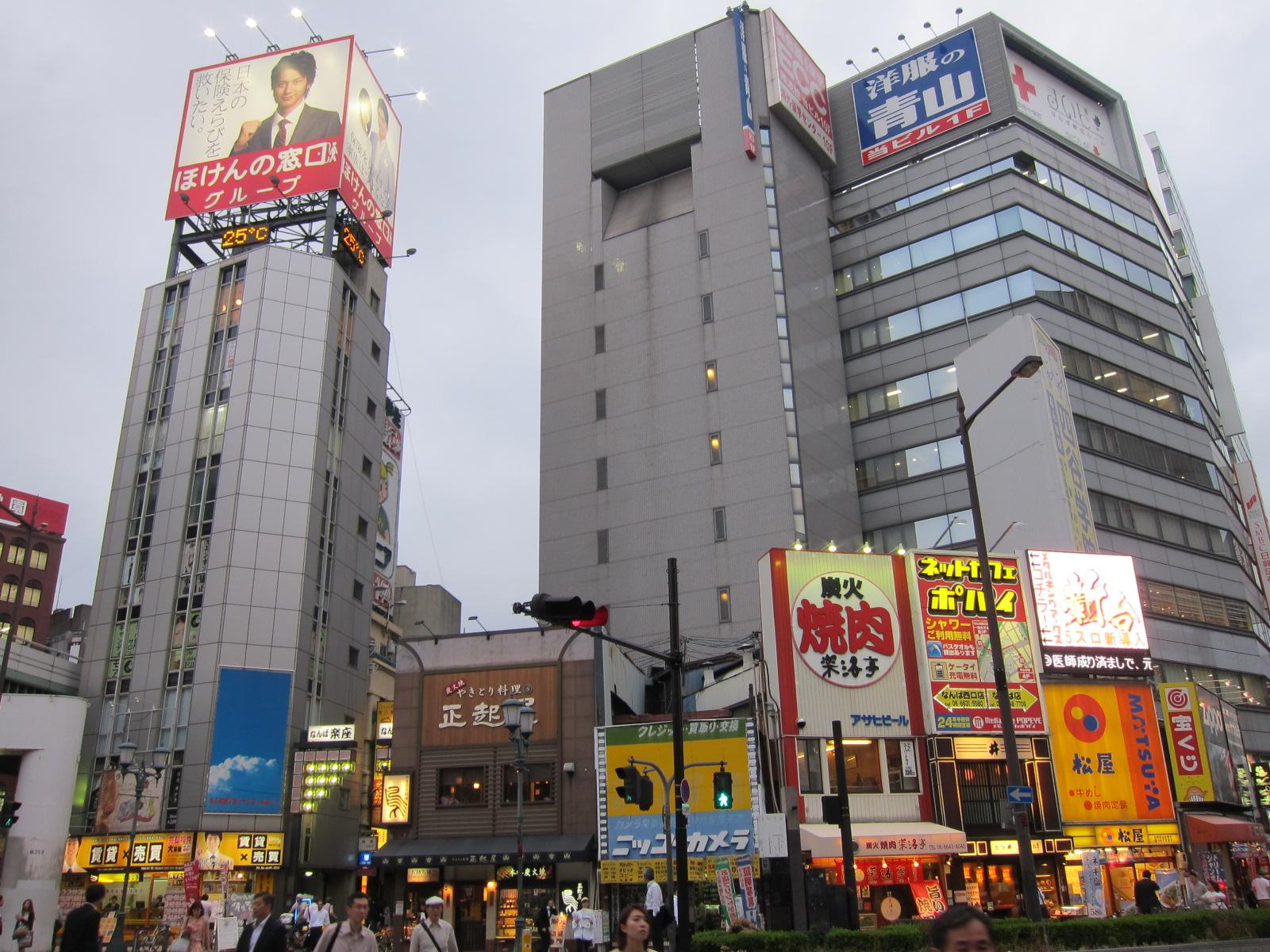 goede service loopschoenen korting OSAKA DAY 2 - OKONOMIYAKI AT MIZUNO DOTONBORI AND SHINSEKAI ...