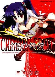 Crimson Grave