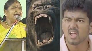 King Kong Valarmathi Troll
