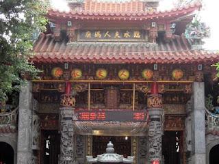 台南臨水夫人廟