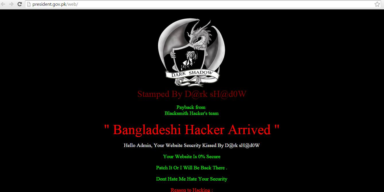 Pakistan Government Server Got Hacked - Cyber Kendra - Hacking News