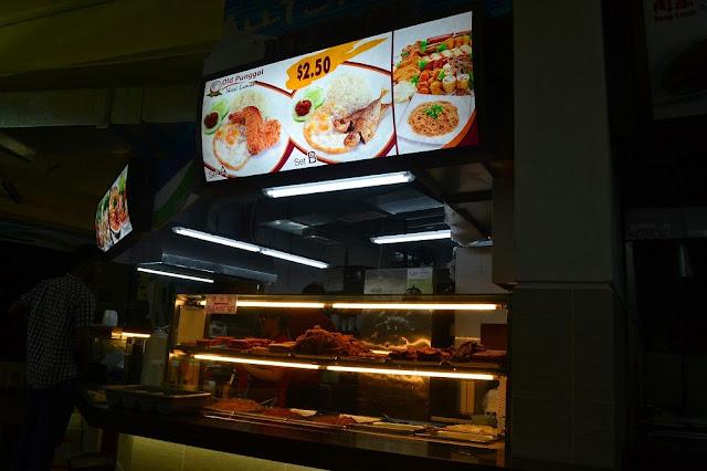 makanan murah singapura