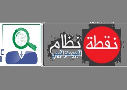 إعادة تهيئة نظام الاسد ...عربياً ودولياً ..  وخدمات ( دويلة قطر) للإستخبارات التركية ... والنظام والإيرانيين ؟؟