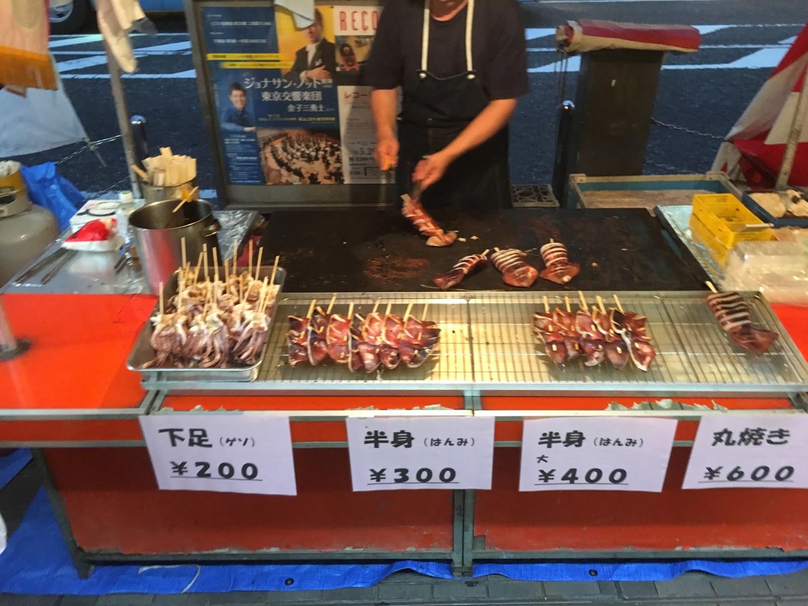 Andrea Suwa thatsthewayiblog: suwa shrine festival
