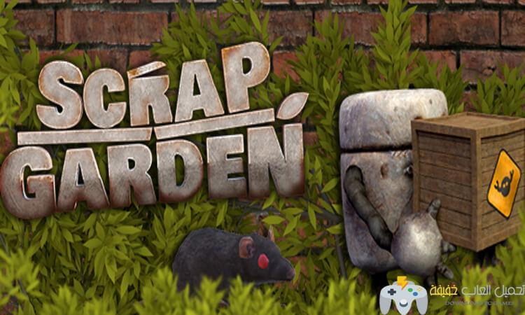 تحميل لعبة Scrap Garden للكمبيوتر برابط مباشر