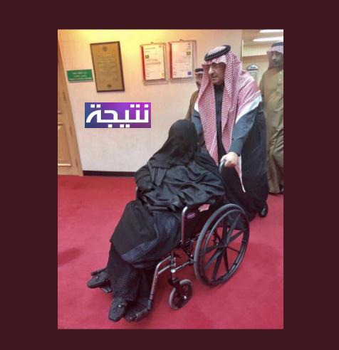 صور والدة محمد بن نايف وأشهر التعليقات على صورة بن نايف ووالدته