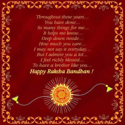 Raksha-Bhandhan-wishes