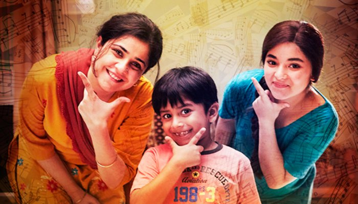 Secret Superstar Box Office Info