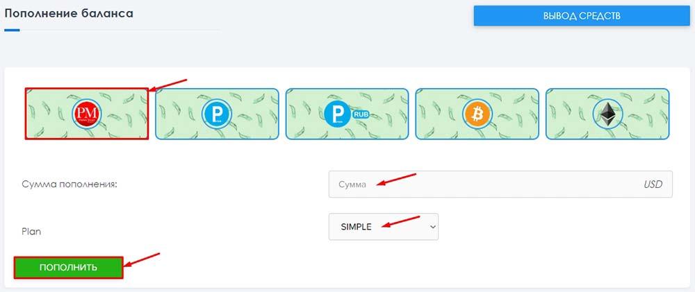 Создание депозита в Crypto-Club 2